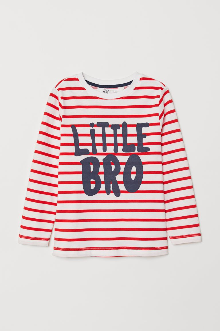 Sibling Shirt