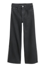 High Waist Culottes - Black - Ladies | H&M IE 3