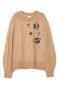 Beige marl/Insects