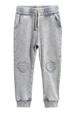 Joggers - Dark grey - Kids | H&M CN 2