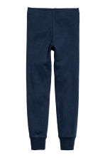 Jersey pyjamas - Light grey/Dark blue -  | H&M CN 3