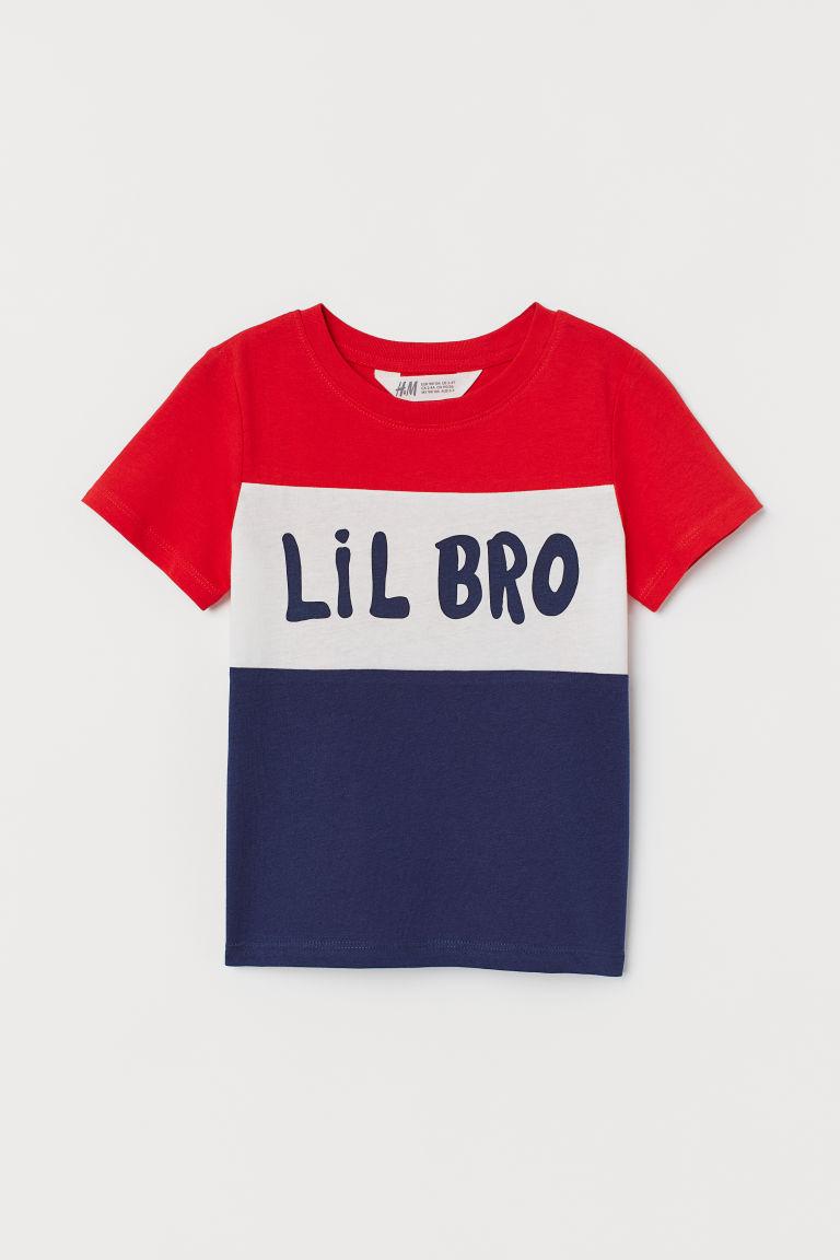 Short-sleeved Sibling Shirt