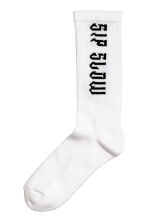 2-pack sports socks - Black/White - Ladies | H&M CN 2