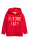 Red/Future Star
