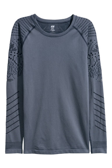 Seamless sports top - Grey -  | H&M