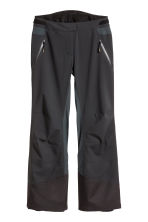Shell trousers - Black - Ladies | H&M 2
