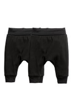 2-pack jersey trousers - Black - Kids | H&M CN 1