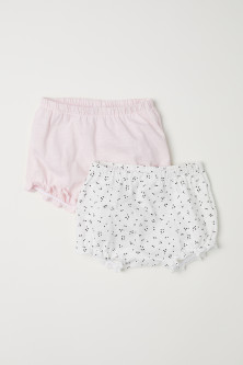 2-pack cotton puff pants