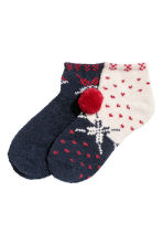 2-pack ankle socks - Dark blue - Ladies | H&M CN 1