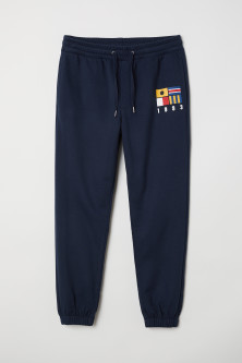 Sweatpants with Printed Design