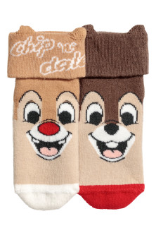 2er-Pack Frotteesocken