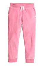 Joggers - Rosa -  | H&M CH 2