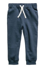 2-pack joggers - Light grey/Wild animals - Kids | H&M CN 4