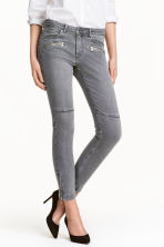 Skinny Low Ankle Jeans - 灰色 - 女士 | H&M CN 1