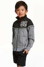 Sweatshirt jacket - Dark grey/Black -  | H&M CN 1