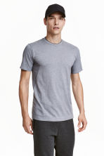 Seamless sports top - Grey marl - Men | H&M CN 1