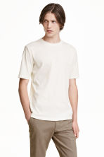 Ribbed T-shirt - White - Men | H&M CN 1