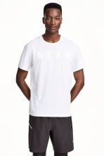 Printed sports top - White - Men | H&M CN 1
