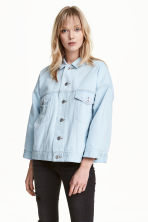 Oversized denim jacket - Light denim blue - Ladies | H&M CN 1