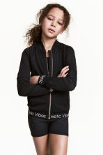 Mesh sports jacket - Black - Kids | H&M CN 1