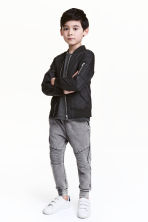 Washed joggers - Grey washed out -  | H&M 1