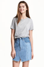 Cotton-blend T-shirt - Grey marl - Ladies | H&M CA 1