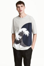 T-shirt ample - Gris chiné/vagues -  | H&M FR 1