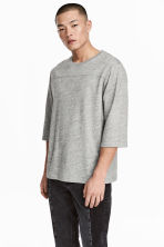 Wide T-shirt - Grey marl - Men | H&M CA 1