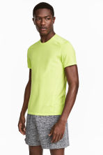 Sports top - Translucent - Men | H&M CN 1