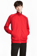 Zipped cardigan - Red - Men | H&M CN 1