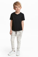 Joggers - Natural white marl - Kids | H&M 1