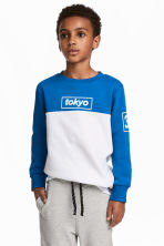 Printed sweatshirt - Blue/White - Kids | H&M CN 1
