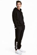 Joggers - Zwart - HEREN | H&M BE 1