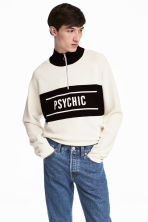 Fine-knit jumper with a collar - White/Black - Men | H&M CN 1