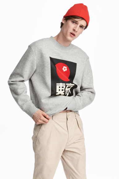 Sweatshirt with motif - Grey marl -  | H&M