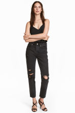Boyfriend Low Ripped Jeans - 黑色 - Ladies | H&M 1