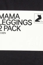 MAMA 60丹 2件入內搭褲 - Black - Ladies | H&M 4