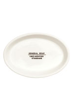 Stoneware soap dish - White/Text - Home All | H&M CN 2