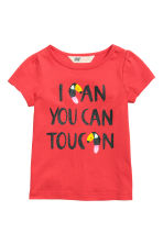 Jersey top with puff sleeves - Red - Kids | H&M CN 2