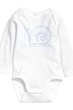 6件入哈衣 - White/Animal - Kids | H&M CN 2
