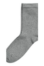 7-pack socks - Grey - Kids | H&M CN 3
