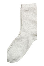 7-pack socks - Grey - Kids | H&M CN 2