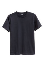 Premium cotton T-shirt - 深蓝色 - Men | H&M CN 3