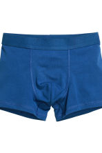 3-pack boxer shorts - Cornflower blue - Kids | H&M CN 3