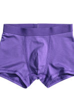 3-pack boxer shorts - Purple - Kids | H&M CN 3