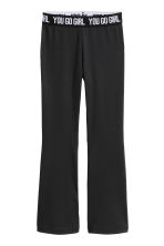 Jazz trousers - Black - Kids | H&M CN 2