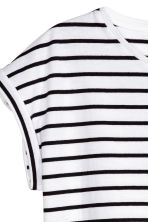 Jersey top with cap sleeves - White/Dark blue/Striped - Kids | H&M CN 3