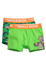 Green/The Jungle Book