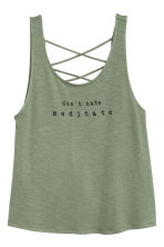 Jersey vest top - Khaki green - Ladies | H&M CN 2