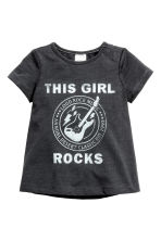Printed jersey top - Dark grey/Guitar - Kids | H&M CN 1